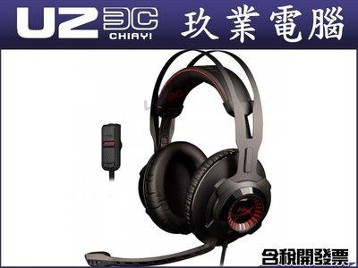 免運『U23C開發票』Kingston 金士頓HyperX Cloud Revolver 專業級耳麥 耳罩式 耳機麥克風