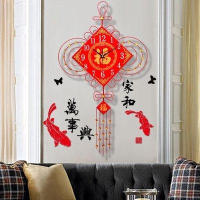 中國結創意客廳掛鐘家用裝飾新現代簡約時...