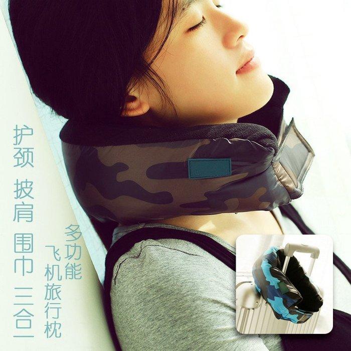 隨身頸枕-多功能旅行頸枕 睡覺神器 蓋毯 圍巾3合1U型枕 飛機 火車旅行護頸枕_☆找好物FINDGOODS☆