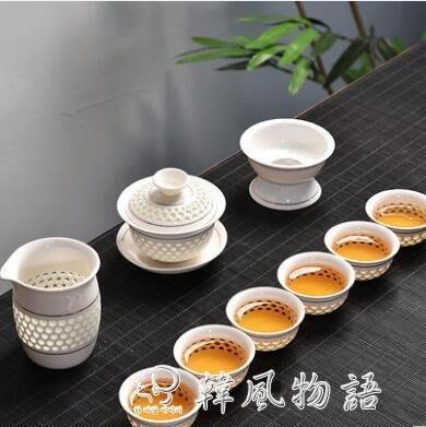 創意家用玲瓏陶瓷功夫茶具套裝茶盤蓋碗茶壺泡茶杯簡約沖茶器 CY