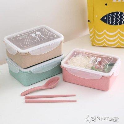 便當盒 飯盒便當盒秸稈密封塑料學生食堂簡約日式分格保鮮餐盒