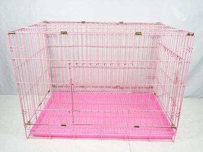 【優比寵物】2.5尺(粉紅色)(雙門=正門+側門)(活動折疊/褶疊式)靜電粉體烤漆貓籠~狗籠~兔籠~寵物籠/台灣製造/