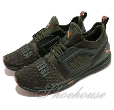 PUMA (男) IGNITE LIMITLESS 2 UNREST 休閒鞋 - 19129501 - 原價3980元