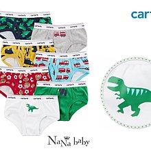 ♡NaNa Baby♡ 美國Carters 【男童小內褲七件組 – 小小恐龍一週系列】#D31G125