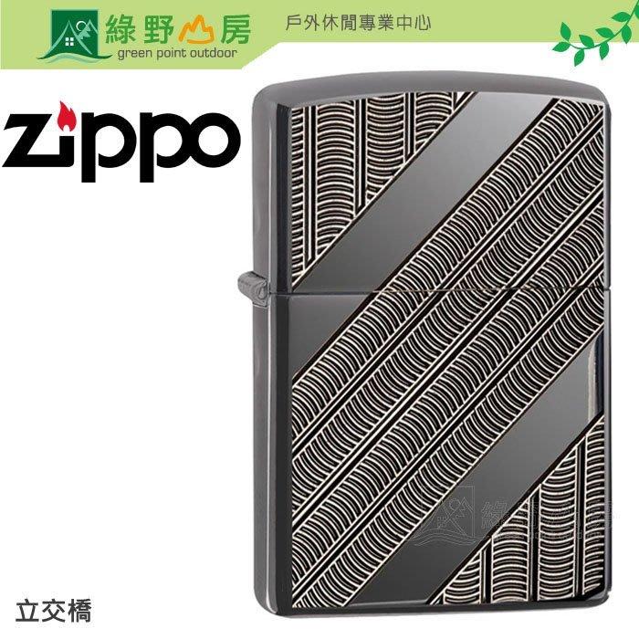 《綠野山房》[送原廠專用油] Zippo 防風打火機 Coils 立交橋 29422