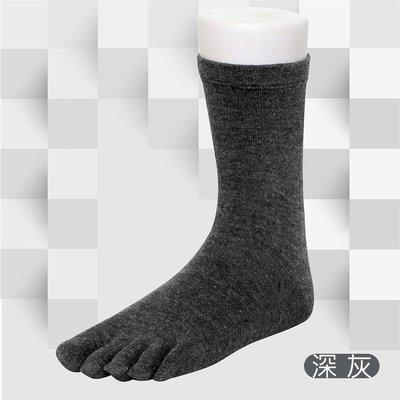 """【博士銀】 台灣銀纖維襪  除臭襪 """"無效退費"""" 告別香港腳的臭味   男襪 / 女襪 寬口五趾襪 6雙 免運"""