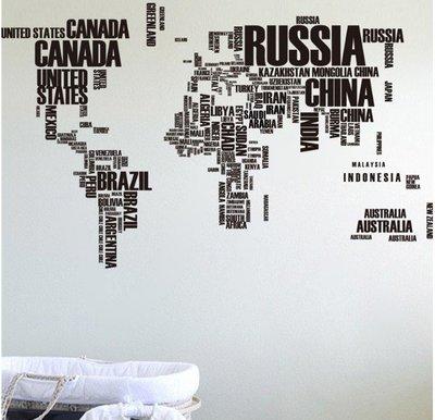 世界地圖牆貼英文字母可移除防水個性貼紙臥室客廳裝飾牆貼自粘~NE北歐風