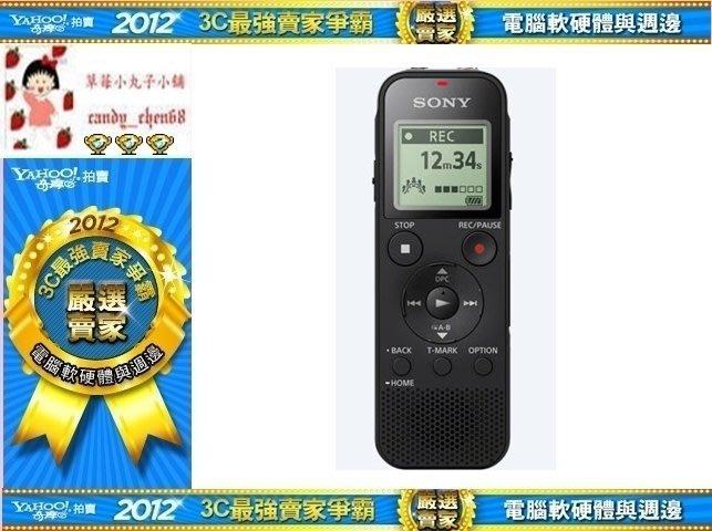 【35年連鎖老店】SONY ICD-PX470 4G多功能數位錄音筆有發票/公司貨/保固一年