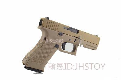 JHS((金和勝 生存遊戲專賣))免運費 WE 沙色 G19X 瓦斯手槍 4780