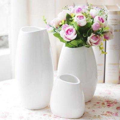 YEAHSHOP 花瓶日系現代簡約花瓶陶瓷白色客廳餐桌飾品擺件創意插花裝飾小花瓶295593Y185