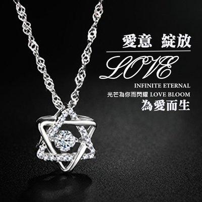 【正品附禮盒】會動的六芒星項鍊 情人節...