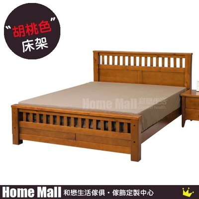 HOME MALL~雪莉單人3.5尺實木床架 $6200~(雙北市免運)6K