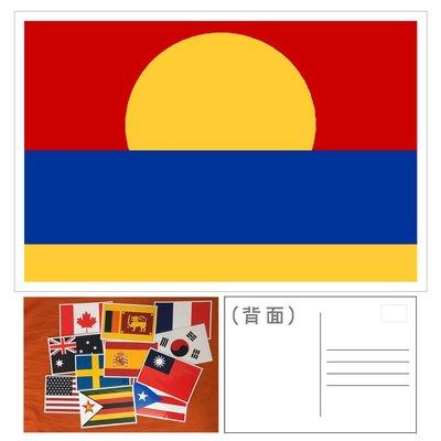 〈世界國旗明信片〉帕邁拉環礁 Palmyra Atoll 明信片