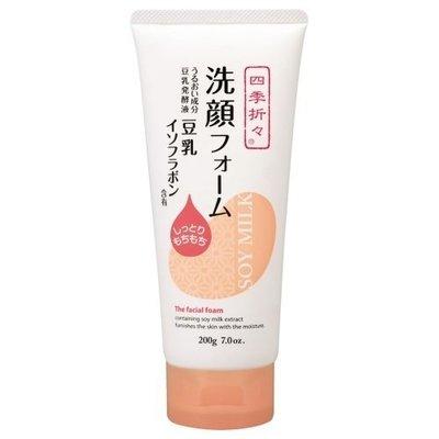 【魔法美妝】 Kumano熊野油脂 四季 豆乳保濕洗面乳200g Soy Milk Facial Foam