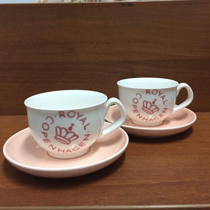 皇家哥本哈根 Royal Copenhagen 粉紅印記咖啡對杯,一組二客不分售