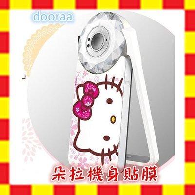 【配件區-貼膜】Dooraa 朵拉 自拍神器 造型貼膜 機身貼膜 dooraa 卡通貼紙 立體貼膜