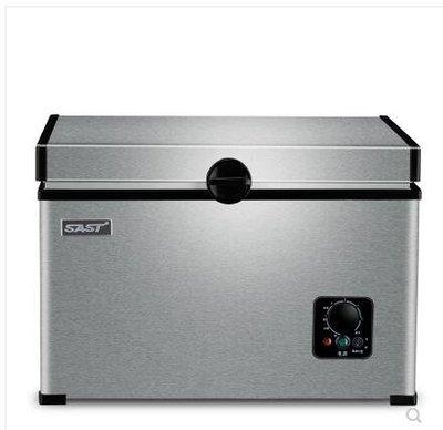 『格倫雅品』先科車載冰箱壓縮機車家兩用小型12V24V迷妳冷凍小冰櫃35/45/65升