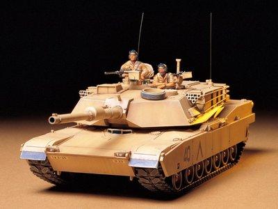 【小短腿玩具世界】TAMIYA 田宮 35156 美軍 M1A1 艾布蘭主力戰車 附2人形 1/35