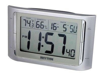RHYTHM 麗聲長方形液晶面漸進式嗶嗶聲貪睡LED冷光日期星期溫度銀色電子鬧鐘 型號:LCT061NR19【神梭鐘錶】 台北市