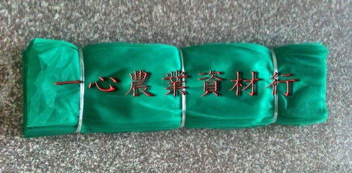[樂農農] 絲瓜網套袋 (長) 1個4元 買10贈2 買整束更便宜 (絲瓜套袋 三尺長 90cm * 22.5cm )