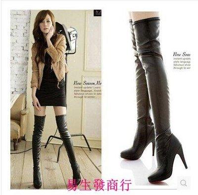 【易生發商行】秋冬韓國女靴子潮細跟高跟長靴騎士靴過膝靴長筒瘦腿圓F6215