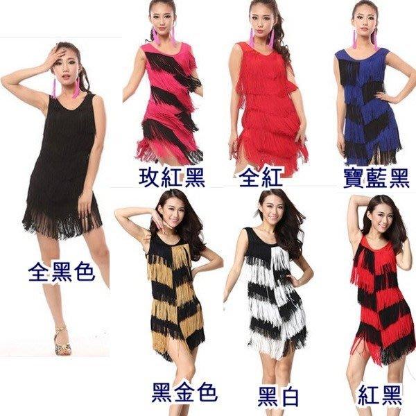 5Cgo【鴿樓】會員有優惠 21059320621 拉丁舞練功演出服裝 成人雙色流蘇拉丁舞裙 舞衣 舞裙 舞蹈服