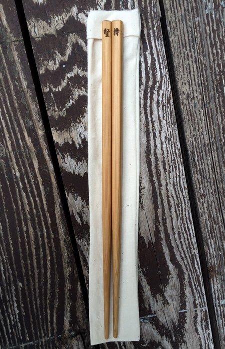 竹藝坊-客製便宜婚禮小物,生日禮物,活動贈品(價格不同)