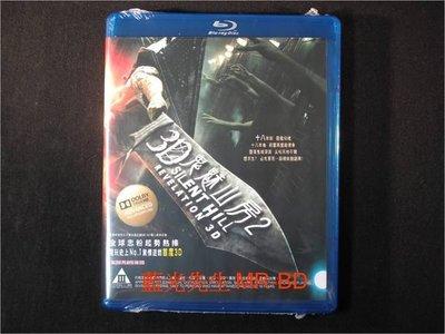 [3D藍光BD] - 沉默之丘2:啟示錄 ( 鬼魅山房2 ) Silent Hill : Revelation 3D + 2D