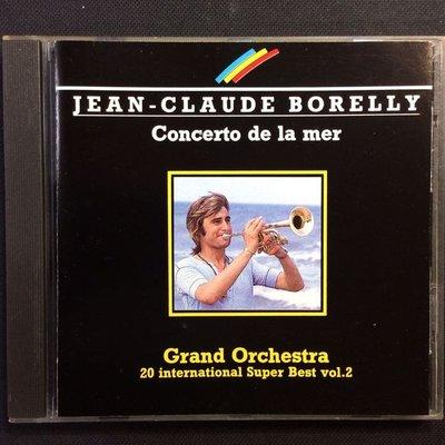 保留/Jean-Claude Borelly傑恩.克拉德波里萊-海的協奏曲 小喇叭 1976年法國MPO版無ifpi