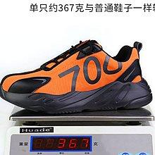 美迪~898運動鋼頭防護鞋~(有鋼頭.有防穿刺)~輕便時尚款~