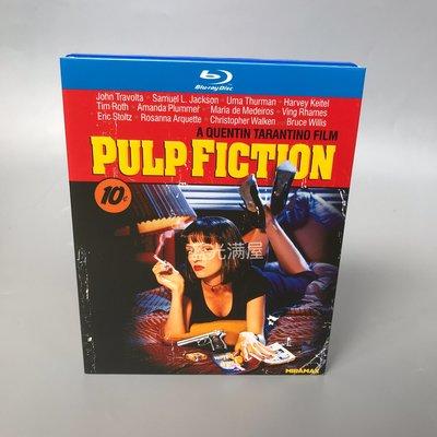 昆汀·塔倫蒂諾電影 低俗小說 Pulp Fiction 藍光BD高清碟片
