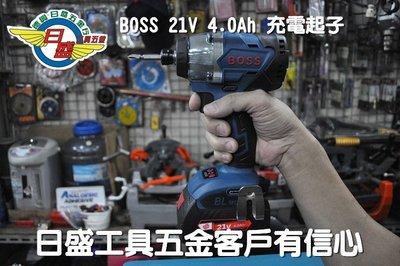(日盛工具五金)BOSS BLR18B 21V無刷充電起子機 充電電鑽搭配4.0Ah2顆破盤價5800元免運費