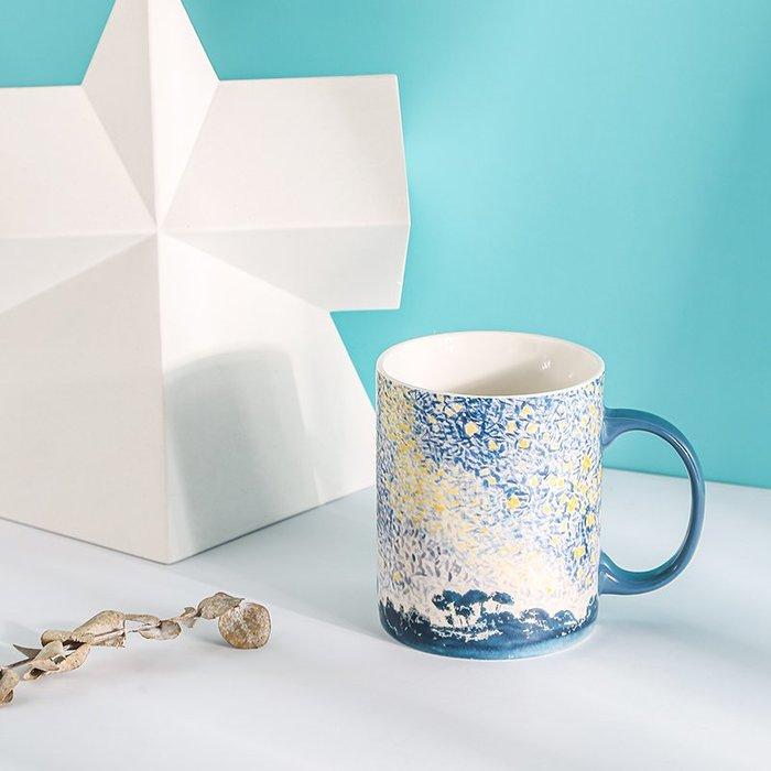 愛屋格林辦公室杯子創意個性潮流喝水杯禮物陶瓷杯情侶星空馬克杯滄水家飾