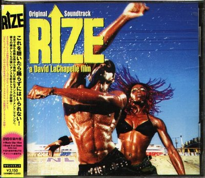 K - Rize 街舞狂潮 2005 - Original Soundtrack - 日版 OST CD+DVD