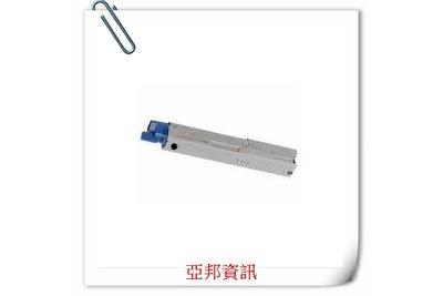 OKI 副廠碳粉匣 43459352 黑適應 C3520/C3530/MC350/MC360/3520/3530/350