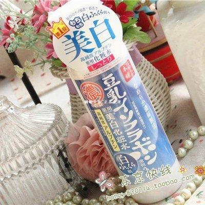 空運代購免運 日本購入 SANA豆乳極白化妝水200ml亮白保濕祛斑 清爽/濃密