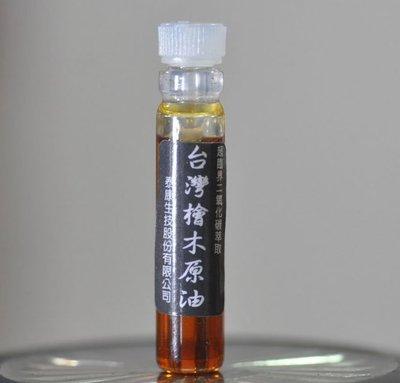 宋家苦茶油twhinonkioil1號.台灣檜木精油.超臨界二氧化碳萃取正宗天然台灣檜木精油