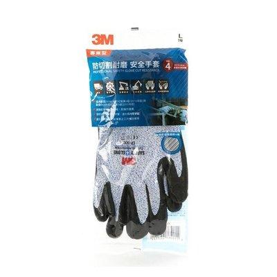 3M 專業型防切割耐磨安全手套CP-500 3M生活小舖