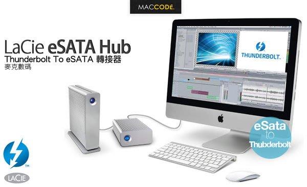 Lacie eSATA Hub  Thunderbolt To eSATA 擴充 轉接器 現貨 含稅 免運費