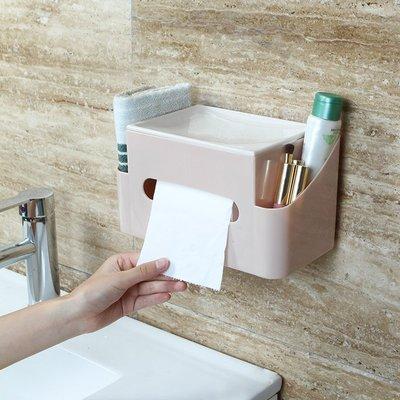 衛生間紙巾盒廁紙家用防水衛生紙置物架子免打孔手紙盒廁所紙巾盒
