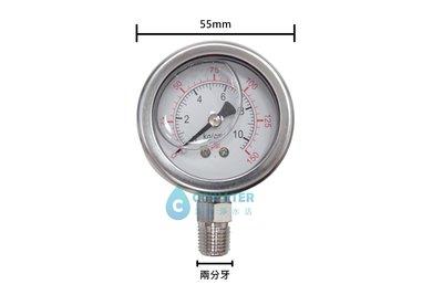 【清淨淨水店】不鏽鋼外殼2分牙直立式壓力表10kg/cm2、0~150Psi,170元,另0~5,0~15,0~20.