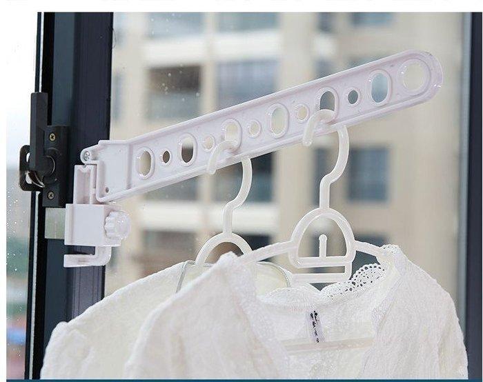 【單入新型堅固萬用折疊窗框曬衣架】 加厚款窗框掛衣架子掛衣桿掛窗戶創意衣架陽台窗台涼衣服晾襪子的曬衣架 開學