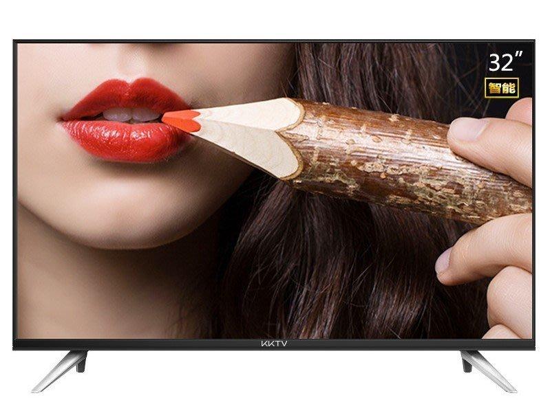 (電視賣場)全新32吋LED TV採用LG低藍光IPS A++面板特價3600元,內建機上盒.可看22台無線台