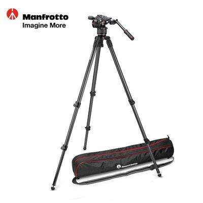 【EC數位】Manfrotto 曼富圖 535腳架+N8雲台套組 MVKN8C 專業攝影腳架套裝組 商業攝影 外拍