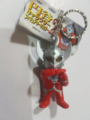(眼鏡牌) 超人力霸王 - 太郎 ( 鑰匙圈 )
