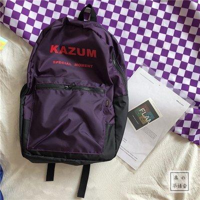 學生書包可折疊INS便攜旅游背包 尼龍布街拍港風土酷蹦迪學生男女雙肩包潮