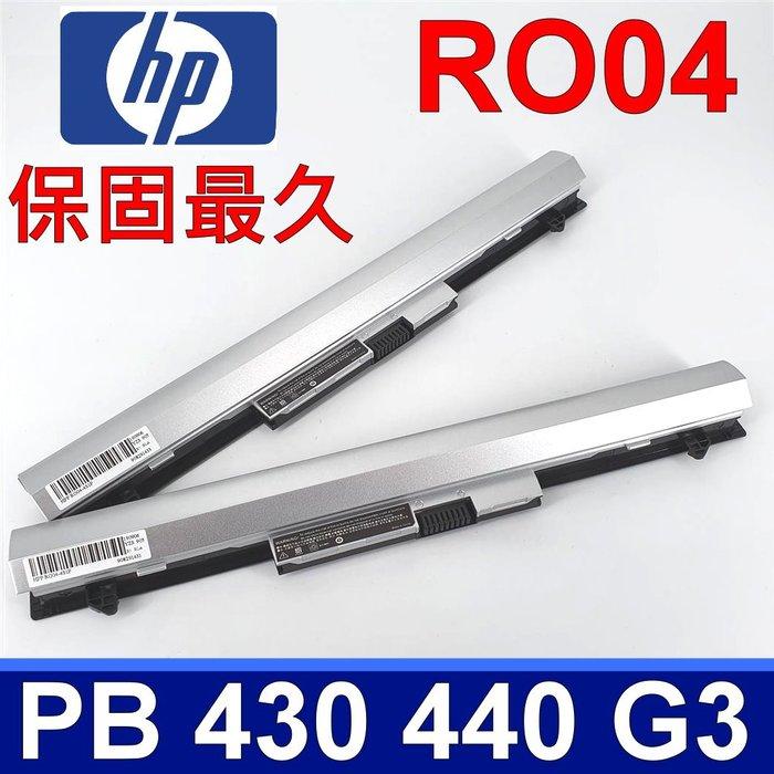 HP RO04 原廠規格 電池 430G3 440G3 430 G3 440 G3 (V3E79PA V3E80PA)