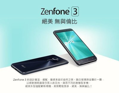 ASUS ZenFone 3 ZE520KL (3G/32G) 5.2吋八核心智慧手機  金色 高雄可面交