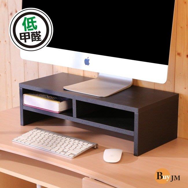 台灣製造《百嘉美》加大低甲醛防潑水菱格紋雙層螢幕架/桌上架 B-CH-SH143BK