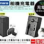 蘋果小舖 FUJIFILM T200 T300 L30 L50 充電...